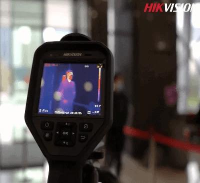 Hikvision DS-2TP21B-6AVF/W