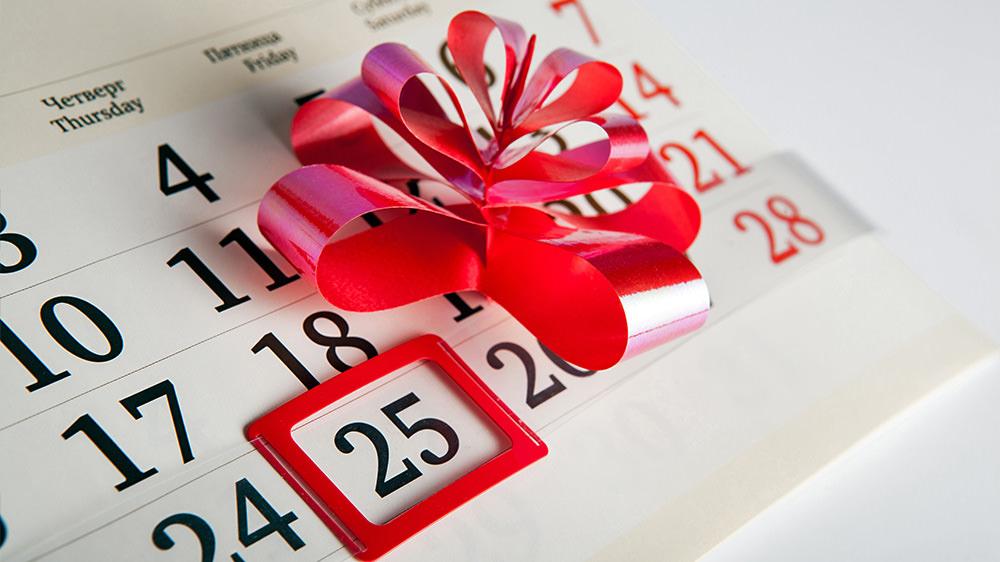 Проективная методика «Мои праздники»