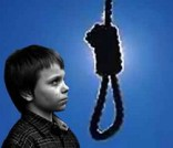 Детский суицид