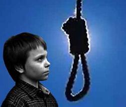 детский суицид фото
