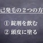 hatumou.001