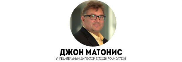 bitcoin-foundation