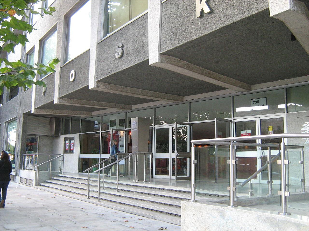 Nowa, druga siedziba szkoły