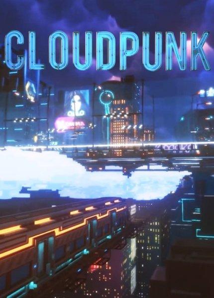 cloudpunk 5130957
