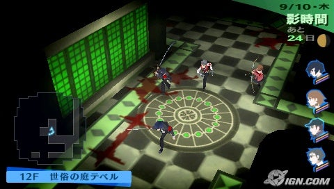 persona 3 portable – Matchsticks for my Eyes