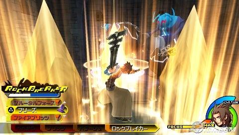 Kingdom Hearts: Birth by Sleep Picture
