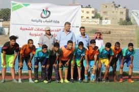 الشباب والرياضة برفح تفتتح بطولة القدس للساحات الشعبية