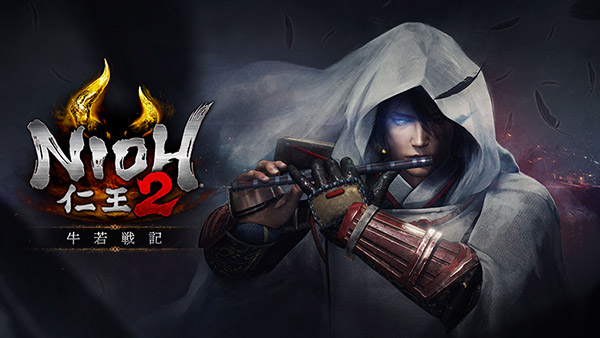 Nioh 2 DLC