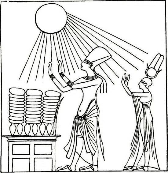 Solar God Aten (Aton)