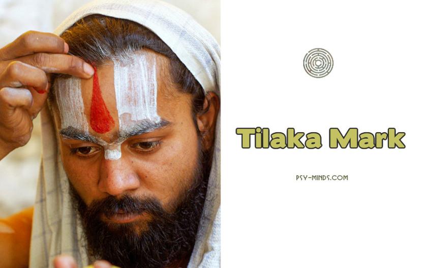 Τilaka Mark