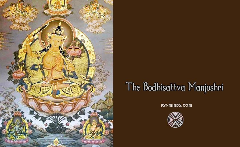 The Bodhisattva Manjushri