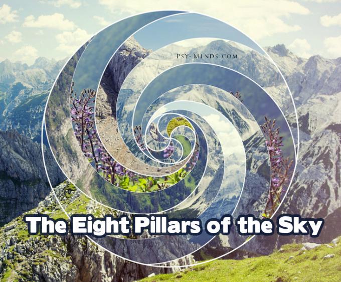 The Eight Pillars of the Sky