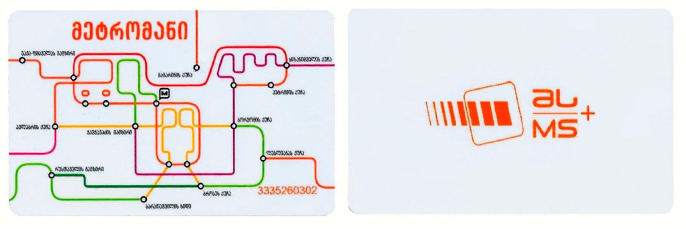 Karta miejska – każde 0,5 GEL na niej to jeden przejazd metrem lub autobusem.