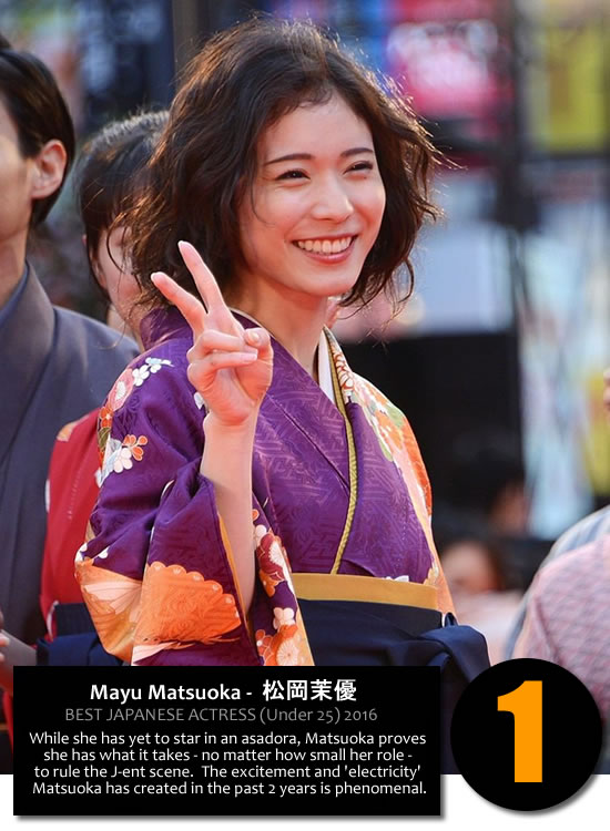 Mayu Matsuoka - Best Actress 2016 (under 25)