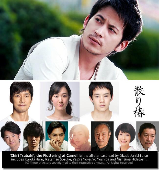 Chiri Tsumaki cast led by Junichi Okada and Haru Kuroki