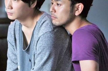 Ikari (Rage) - Movie Review