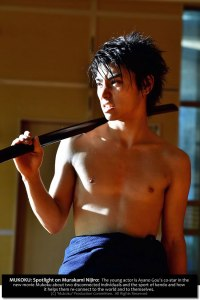 Murakami Nijiro: Of Kendo and Rap music; Young actor performs in latest movie Mukoku with aplomb!
