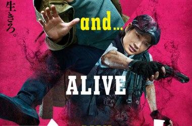 Ajin:Demi-Human poster