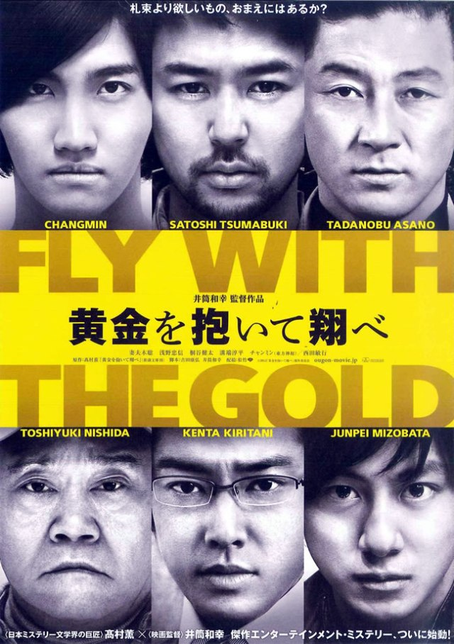 Fly With The Gold - poster