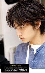 Kitamura Takumi: A Guide on How to Maximize an Actor's dramatic potentials!