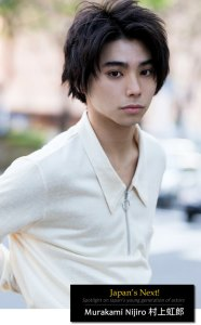 Murakami Nijiro: When you debut in Cannes, you'll get compared to the great Yagira Yuya!