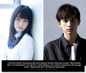 Casting News + Scoop! [Aug 12-30] Yoshizawa Ryo, Suda Masaki, Mamiya Shotaro, Kazunari Ninomiya and Inoue Mao dominate casting news with exciting projects!