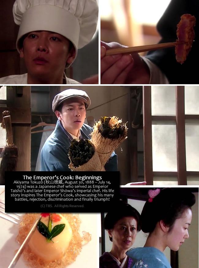 The Emperor's Cook - selected scenes Part 1