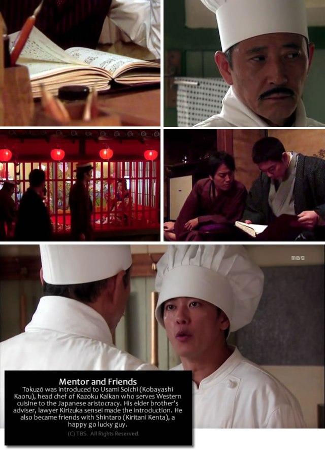 The Emperor's Cook - selected scenes Part 2