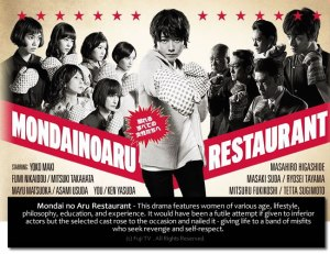 Food Month celebration continues with Mondai no Aru Restaurant, Hondana Shokudo, and Mi wo Tsukushi Ryouricho!
