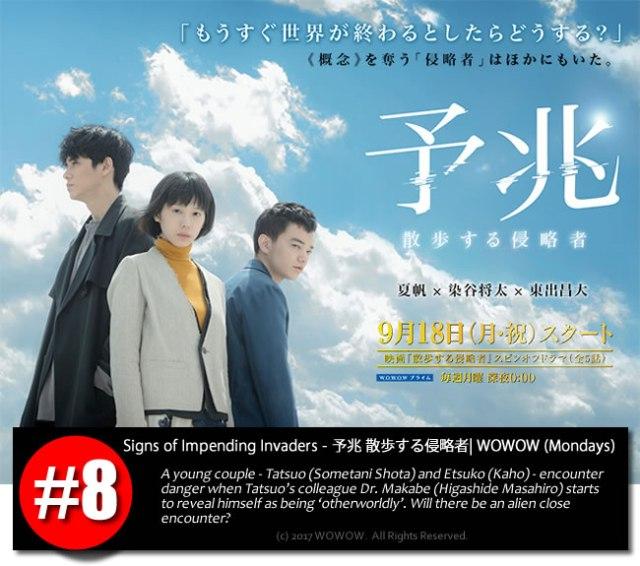 Yochou Sanpo Suru Shinryakusha - Japanese drama - Fall 2017