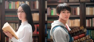 Superb casting for 'Biblia Koshodo no Jiken Techo' LA with Kuroki Haru and Nomura Shuhei!