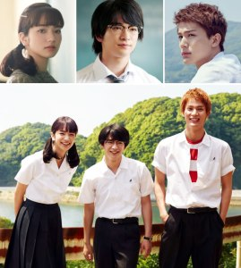 Casting News + Scoop! [Oct 27-Nov 11] Updates on 'River's Edge' and 'Kids on the Slope' + Mackenyu, Sakaguchi Kentaro, Kitamura Takumi + State of 'Fandom' now!