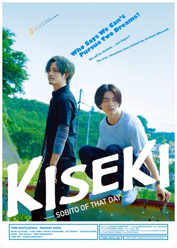 Kiseki: Sobito of that day - poster