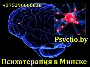 brain_014_07_2015