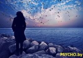 Depressia_PSYCHO.by_022