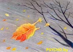 PSYCHO.by_psychyatria 10