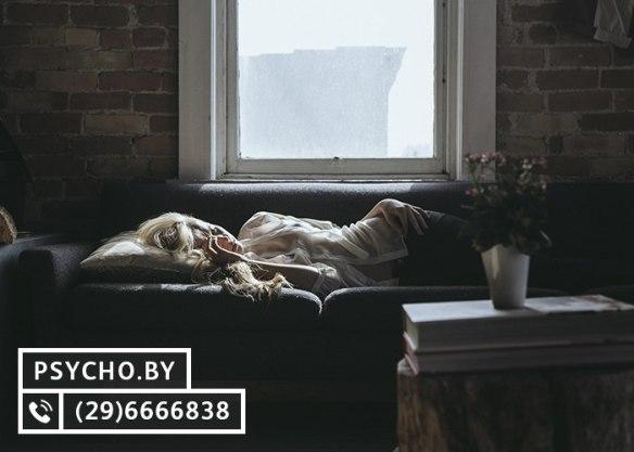 Психиатрия, психотерапия в Минске. Консультация психиатра. Групповая психотерапия. Гипноз. Тренинги. Информация для родственников лиц с нарушениями психики. Профилактика расстройств. Танготерапия.