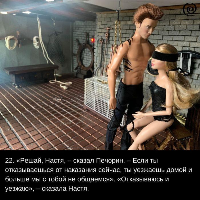 Фотосериал Разморозка. Сезон 14. Серия 1. Комната пыток. Эпизод 22