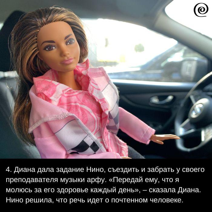Фотосериал Разморозка. Сезон 14. Серия 4. Инквизитор. Эпизод 4