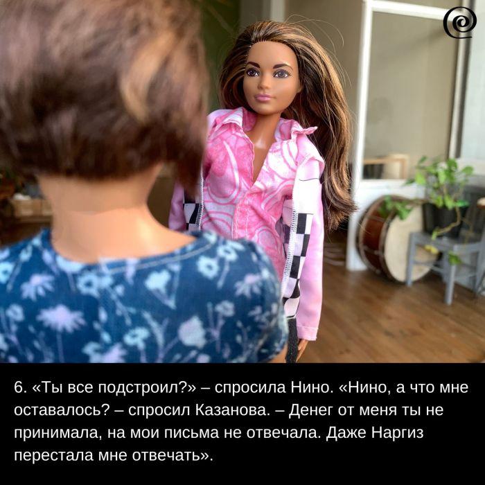 Фотосериал Разморозка. Сезон 14. Серия 4. Инквизитор. Эпизод 6