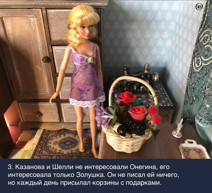Фотосериал Разморозка. Сезон 7. Серия 2. Приглашение на бал.Эпизод 3
