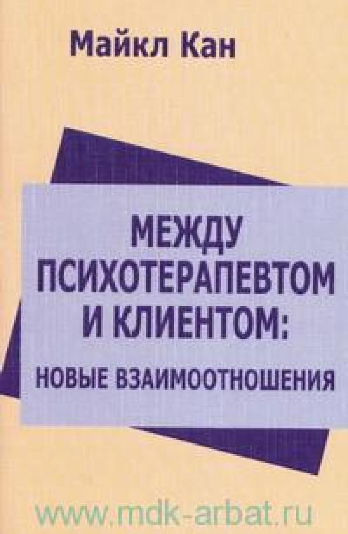 pravelnoe-obrasheniya-erogennimi-zonami-video-foto-devushka-lizhet-kisku