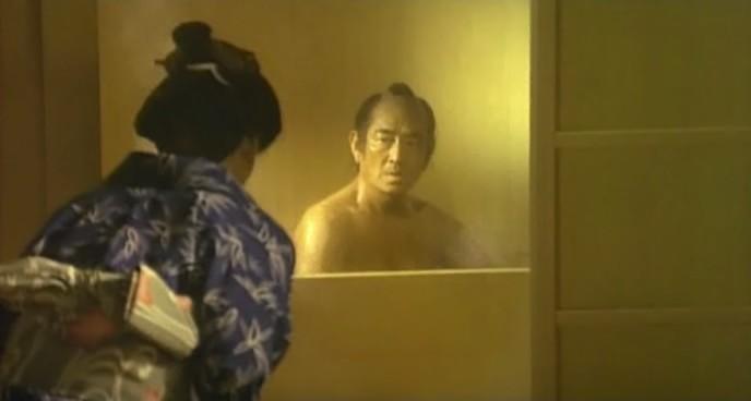 Ichikawa Ronin 2