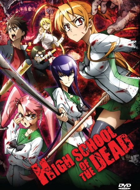 high_school_of_the_dead