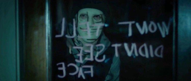 hush-05