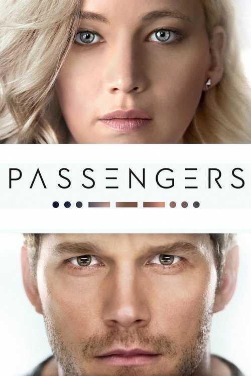 passengers-01