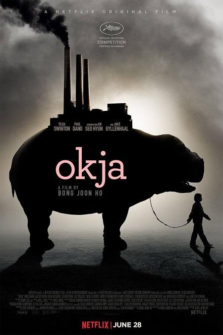 okja-01