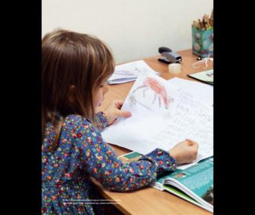 20190123_1826431546801848-250x300 Magazyn kreatywnej edukacji KREDA – zaglądamy razem do środka jednego z numerów. METODA MONTESSORI