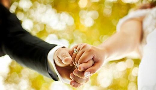 チャンジ・ザ・潜在意識☆理想の相手と結婚する7つの方法
