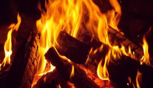 【夢占い】火が暗示する重要な意味